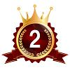 2位の王冠