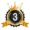 3位の王冠