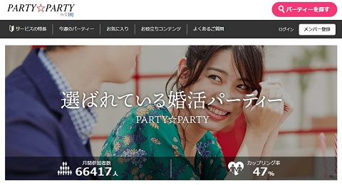 PARTYPARTYトップページ画面