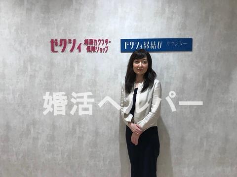 ゼクシィ縁結び桜井部長