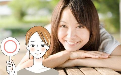 屈託のない笑顔な女性