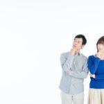 【婚活サービスの選び方】失敗しない為の簡単チェック3項目!