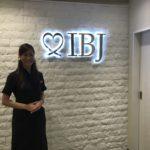 婚活業界最大手のIBJの評判を確かめに本社へ突撃取材!