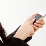 Omiaiアプリを女性が半年使い理解できた6つの攻略法と評価とは!?