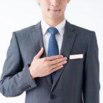コンレク副管理人:佳紀のプロフィールと自身の婚活歴