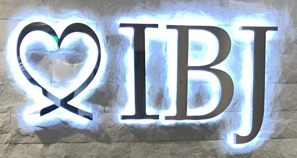 IBJの看板