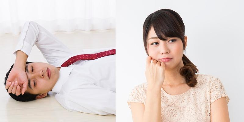 婚活が【辛い・苦しい】具体的な脱却解決法3選!