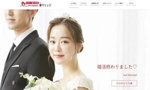 福岡市でおすすめの地域密着型結婚相談所 縁マリッジ