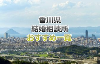 香川県の風景