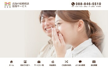 CENのホームページスクリーンショット