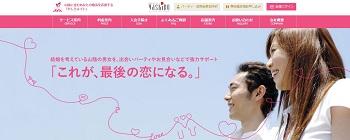 やしろメイト 松江店のホームページスクリーンショット
